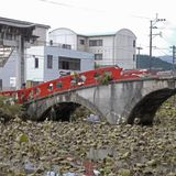 At least 54 cultural assets in Kyushu damaged by heavy rain | The Japan Times