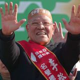 Lee Teng Hui, former president who brought direct elections to Taiwan, dies - ABC News