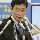 Japan may add punishments for not following anti-virus measures | The Japan Times