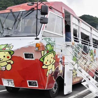 World's first trial for self-driving amphibious Japanese bus to start in Gunma