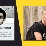 Western media's favorite Hong Kong 'freedom struggle writer' is American ex-Amnesty staffer in yellowface   The Grayzone