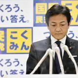 Japan's opposition DPP party to split as merger talks hit impasse