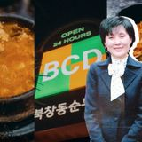 With BCD Tofu House, Hee Sook Lee Built More Than A Restaurant Empire — She Created A Cultural Phenomenon