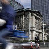 The new debt flow in Japan obliges the BoJ to buy more bonds – Finances Herald