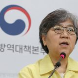 Jeong Eun-kyeong promoted to head S. Korea's new disease control tower