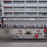 """Google Maps blurred """"fight for freedom"""" and """"democracy"""" graffiti in Hong Kong"""