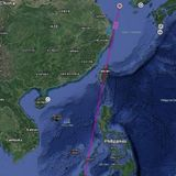 China fires Long March rocket directly over Taiwan   Taiwan News