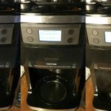 This hacked coffee maker demands ransom and highlights a key IoT flaw