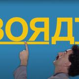 Sacha Baron Cohen's Borat Joins Twitter To Troll Donald Trump About Coronavirus
