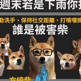 Taiwan is using humor as a tool against coronavirus hoaxes