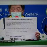 Taiwan shows e-mail to counter WHO accusation... | Taiwan News