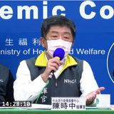 Good news: Taiwan reports zero new coronaviru... | Taiwan News