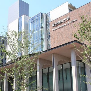 Media | Tokyo University of Science