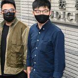 Hong Kong activist Joshua Wong to plead guilty at protest trial - France 24