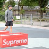Vancouver man's Supreme T-shirt collection expected to sell for $2 million