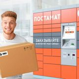 Hacker opens 2,732 PickPoint package lockers across Moscow   ZDNet