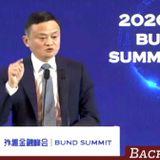 China pumps the brakes on Jack Ma's Ant Group | NHK WORLD-JAPAN News