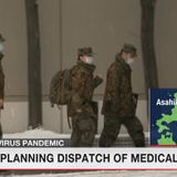 SDF teams arrive at cluster-hit facilities | NHK WORLD-JAPAN News