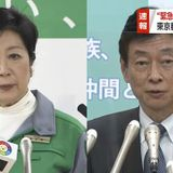 Tokyo to ask govt. to declare state of emergency | NHK WORLD-JAPAN News