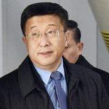 North Korea executes 5 officials over failed Kim-Trump summit: South Korean media