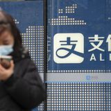 Trump Signs Order Banning Alipay and Other Chinese Apps