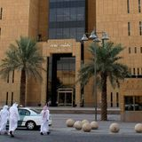Saudi Arabia to appoint women as court judges 'very soon'