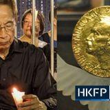 Hong Kong's 'Father of Democracy' Martin Lee nominated for Nobel Peace Prize   Hong Kong Free Press HKFP