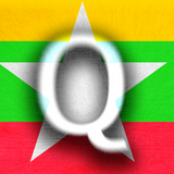 QAnon supporters and far-right message boards hail Myanmar coup and say the same thing should happen in America