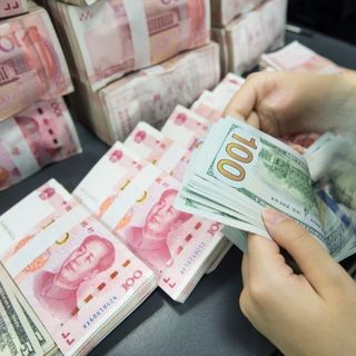 China EximBank releases bailout funds of over 76.3b yuan in 2020