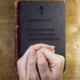 Another Jehovah's Witness Placed Under House Arrest In Russia After Search Of Homes