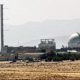 Zarif accuses West of hypocrisy over report Israel expands Dimona nuclear center