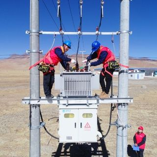 State Grid projects help ease poverty