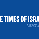 Israel to send vaccines to PA, other unspecified countries