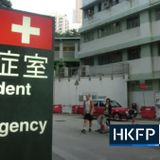 Covid-19: Two in critical condition and two more deaths within days of Sinovac jab - Health Dep't to investigate if vaccine link   Hong Kong Free Press HKFP