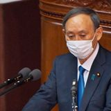 Japan's Suga says he's open to meeting with Kim Yo Jong during Olympics