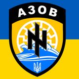 Congress Quietly Kills Ban On Funding Neo-Nazis In Ukraine