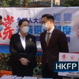 Hong Kong will vet political candidates' entire past to ensure loyalty to China - justice chief | Hong Kong Free Press HKFP
