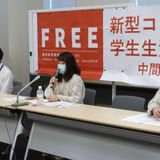 Universities in Japan try to soften blow from pandemic with internet subsidies, scholarships and tuition cuts | The Japan Times