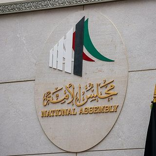 Renewed calls for government protection after another Kuwaiti man kills woman relative