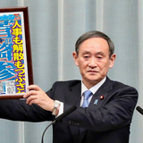 Puny opposition no threat to Japan's sickly government