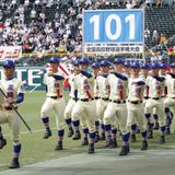Summer Koshien baseball tournament canceled due to coronavirus pandemic | The Japan Times
