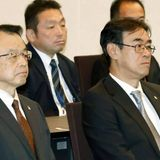 Top Tokyo prosecutor with close ties to Abe resigns after gambling exposé | The Japan Times