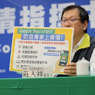 Taiwan introduces bilingual chatbot to provide COVID-19 updates - Focus Taiwan