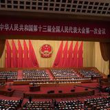 China in the global spotlight as its annual political congress gets underway