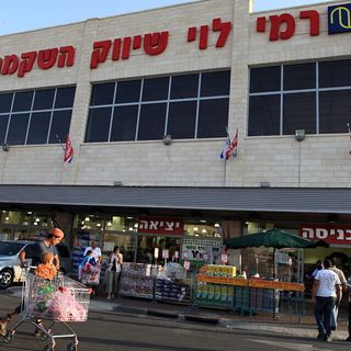 The blacklist: All 112 companies UN says are operating in settlements