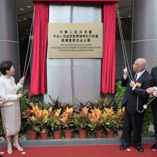 Hong Kong inaugurates Beijing's national security office