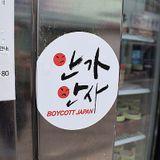 Japanese Firms Exit South Korea Amid Prolonged Anti-Japan Movement